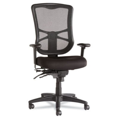 Ergonomic office chair with clean, classic styling that complements the busy office environment This multifunction chair adjusts so you can work ergonomically and efficiently at an affordable price.